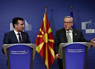 Αυτό είναι πρόκληση κύριε Γιούνκερ! Οι «Μακεδόνες» σημειώνουν πρόοδο - ΠΓΔΜ είναι η γραφειοκρατική ορολογία!