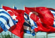 Η επανέναρξη των ελληνοτουρκικών συνομιλιών δεν γίνονται σε ιδανικές συνθήκες