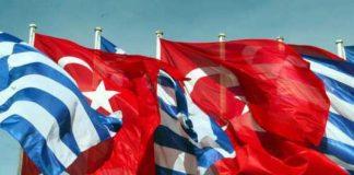 Τι ειπώθηκε στη τριμερή συνάντηση Γερμανίας – Ελλάδας – Τουρκίας