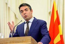 Ραγδαίες εξελίξεις: Τις δικές τους προτάσεις έστειλαν τα Σκόπια