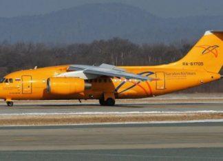 ΡΩΣΙΑ: Νεκροί και οι 71 επιβαίνοντες στο αεροπλάνο