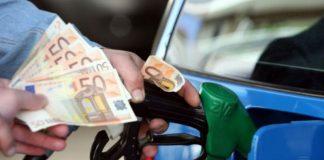 """""""Φωτιά"""" στη τιμή της βενζίνης"""