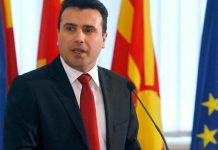 Ζάεφ στο Twitter: Η Μακεδονία του Ιλιντεν είναι μια λύση με την οποία είμαι έτοιμος να προχωρήσω μπροστά