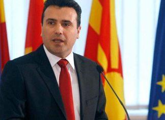 Πρόωρες εκλογές στη Β. Μακεδονία ανακοίνωσε ο Ζάεφ