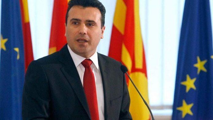 Ο Ζάεφ επιμένει: Η Ελλάδα έχει αναγνωρίσει τη