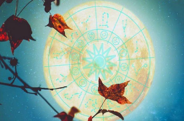 Τι λένε τα άστρα για σήμερα, Παρασκευή 12 Οκτωβρίου;
