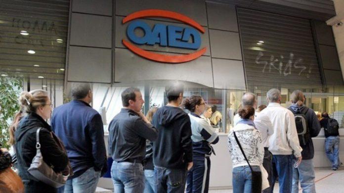 ΟΑΕΔ: Τρεις βασικές αλλαγές στο Πρόγραμμα Απασχόλησης 6.000 Πτυχιούχων Ανέργων