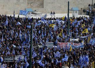 ΑΠΟΨΗ: Το διαρκές συλλαλητήριο