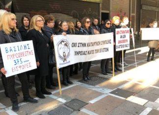 Διαμαρτυρία για τις περικοπές στις συντάξεις χηρείας