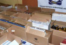 Δεκαοκτώ συλλήψεις και κατάσχεση περισσοτέρων των 15 εκατομμυρίων τσιγάρων
