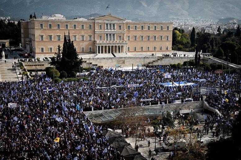 Με επιτυχία ολοκληρώθηκε το συλλαλητήριο σύμφωνα με τους διοργανωτές