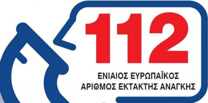 Ξεκινά αύριο η δοκιμή του 112 στη Σύρο