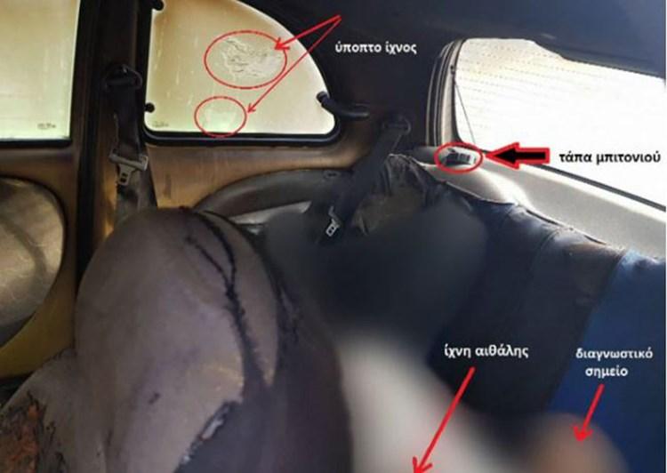ΣΟΚ από τη φωτο της νεκρής Ειρήνη Λαγούδη μέσα στο αυτοκίνητό της