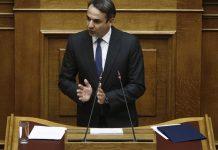 Μητσοτάκης: Φιάσκο της κυβέρνησης η υπόθεση με τις γαλλικές φρεγάτες