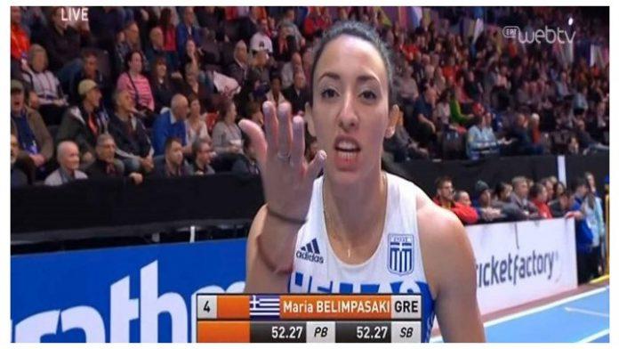 Παγκόσμιο Πρωτάθλημα Στίβου: Στον τελικό των 400 μέτρων η Μπελιμπασάκη