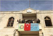 Η Τουρκική σημαία κυματίζει στην κουρδική πόλη του Αφρίν