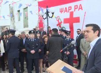 Μήνυμα Τσίπρα στην Άγκυρα: Σταματήστε τις παράνομες ενέργειες στο Αιγαίο