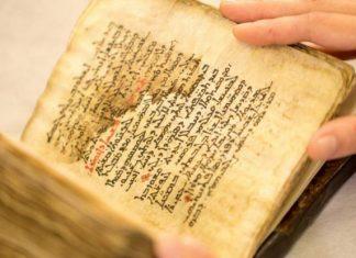 Βρέθηκε χειρόγραφο του αρχαίου γιατρού Γαληνού