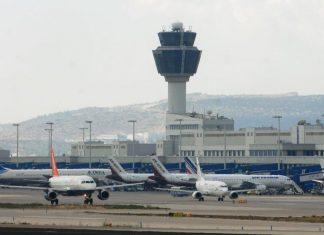 «Ελευθέριος Βενιζέλος»: Έκτακτη προσγείωση αεροσκάφους