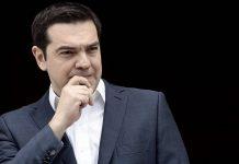 Tσίπρας: Η Ελλάδα επιστρέφει με σχέδιο, ευθύνη και σταθερά βήματα