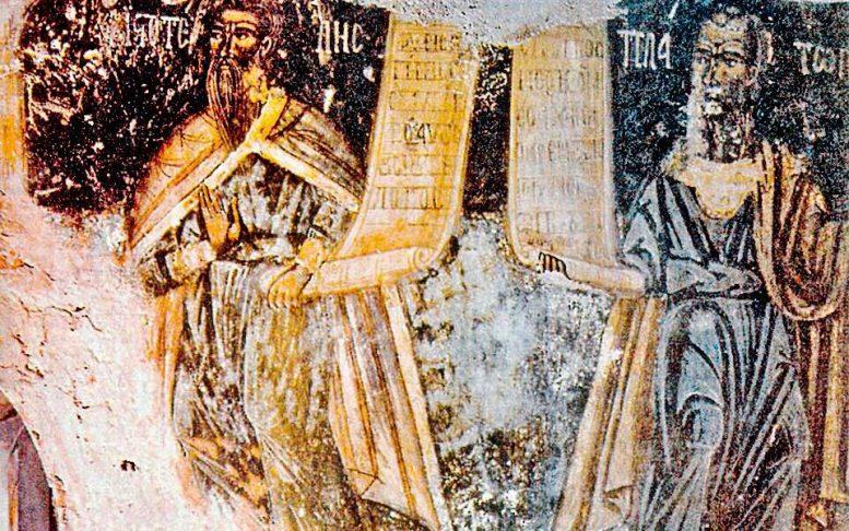 Έλληνες Φιλόσοφοι στις θέσεις των Αγίων...