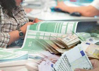 ΟΟΣΑ: Yπερφορολόγηση μισθωτών στην Ελλάδα