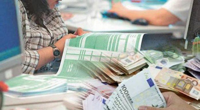 """""""Ξεχασιάρηδες"""" φορολογούμενοι καλούνται να πληρώσουν κατ΄εκτίμηση φόρο και πρόστιμο"""