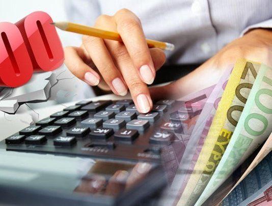Ζητήματα νομιμότητας της φορολόγησης των αναδρομικών εισοδημάτων των συνταξιούχων για το 2013