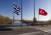Τούρκος πέρασε τα σύνορα στις Καστανιές Έβρου και ζητά πολιτικό άσυλο στην Ελλάδα