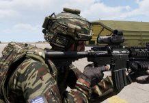 Λέσβος: Αυτοτραυματίστηκε οπλίτης