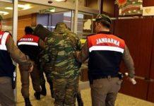 Anadolu: Στρατιωτικά σχεδιαγράμματα βρέθηκαν στα κινητά των δύο Ελλήνων στρατιωτικών