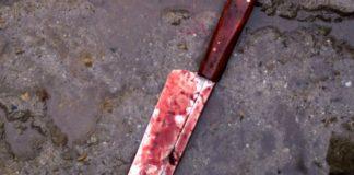Ίο: 67χρονος δολοφόνησε με μαχαίρι τη σύζυγό του