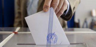 «Κλειδώνουν» οι νέοι εκλογικοί κατάλογοι