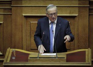Ενέκρινε το τουρκικό κοινοβούλιο το μνημόνιο με τη Λιβύη