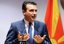 Ζάεφ: Η Ελλάδα και η ΠΓΔΜ ποτέ δεν βρέθηκαν τόσο κοντά για μια συνολική λύση