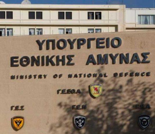 """Η """"μαρκησία"""" του Υπουργείου Εθνικής Άμυνας ξαναχτυπά!"""