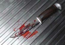Λάρισα: Μαχαιρώθηκε κρατούμενος στις φυλακές