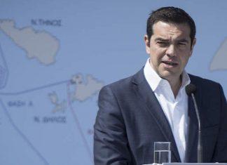 Τσίπρας: Η πολιτεία στηρίζει έμπρακτα τη νησιωτικότητα