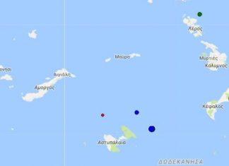 Σεισμός 4,7 Ρίχτερ ανοιχτά της Αστυπάλαιας
