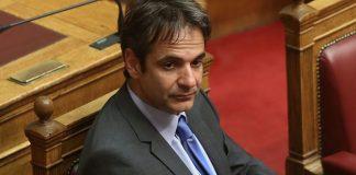 Ο Μητσοτάκης έστειλε επιστολή στον Γιοχάνες Χαν για το θέμα των περιουσιών των Ελλήνων της Αλβανίας