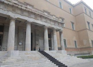 Βουλή: Καμπανάκι για τα αναδρομικά από το γραφείο προϋπολογισμού