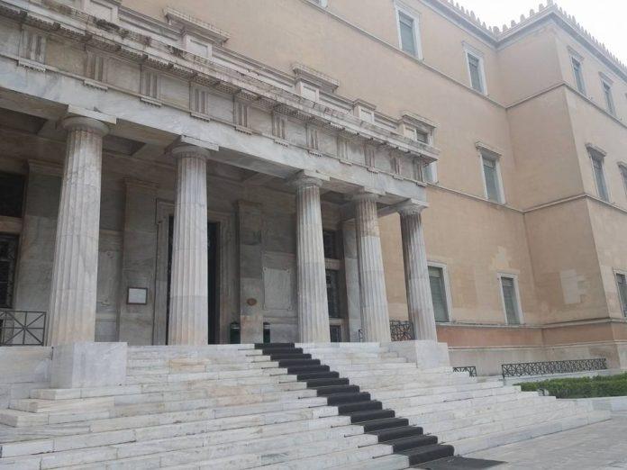 Η Βουλή δεν ξεχνά την Ημέρα Μνήμης της Γενοκτονίας των Ελλήνων του Πόντου