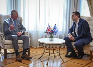 Τσίπρας σε πρίγκιπα Κάρολο: Ορόσημο η επίσημη επίσκεψή σας στην Ελλάδα