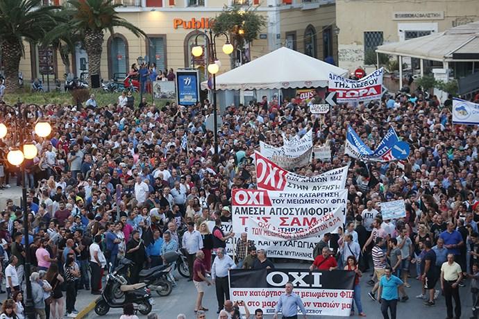 Λέσβος: Πορεία διαμαρτυρίας με αφορμή την επίσκεψη Τσίπρα