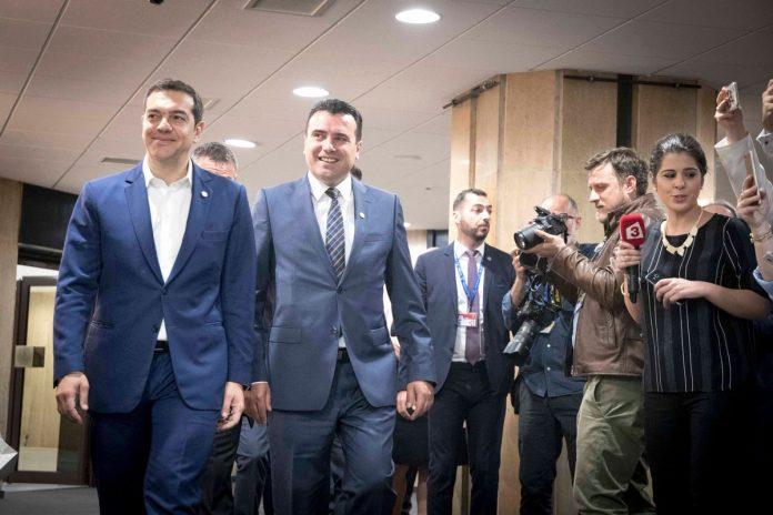 «Μακεδονία του Ίλιντεν»: Αυτό είναι το νέο όνομα που πέφτει στο τραπέζι των διαπραγματεύσεων
