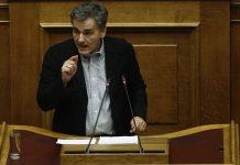 Τσακαλώτος: Η συζήτηση για το χρέος συνεχίζεται και έχει σχεδόν καταλήξει