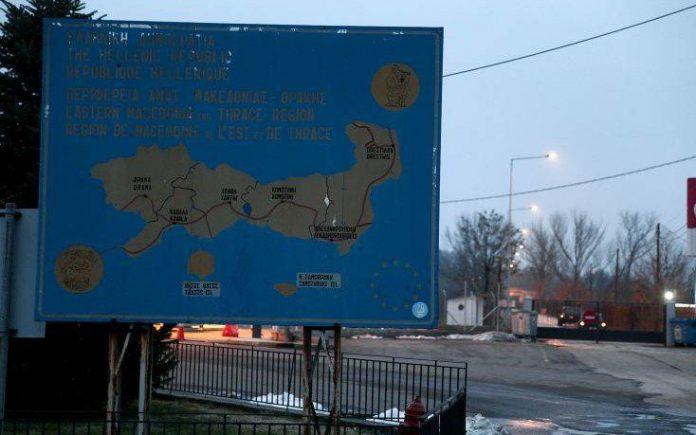 ΄Εβρος: Συνελήφθη Τούρκος στα σύνορα, στις Καστανιές