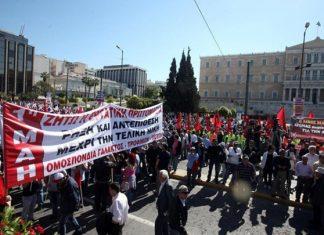 Θερμό φθινόπωρο προετοιμάζουν τα συνδικάτα για την κυβέρνηση