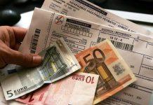 ΔΕΗ: Ποιοι θα δουν μειώσεις έως και 65% στους λογαριασμούς τους