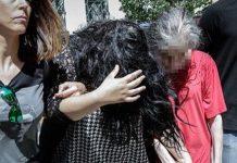 Πετρούπολη: Στη φυλακή η 19χρονη που γέννησε και πέταξε στα σκουπίδια το μωρό της